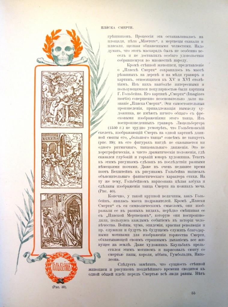 khudekov5
