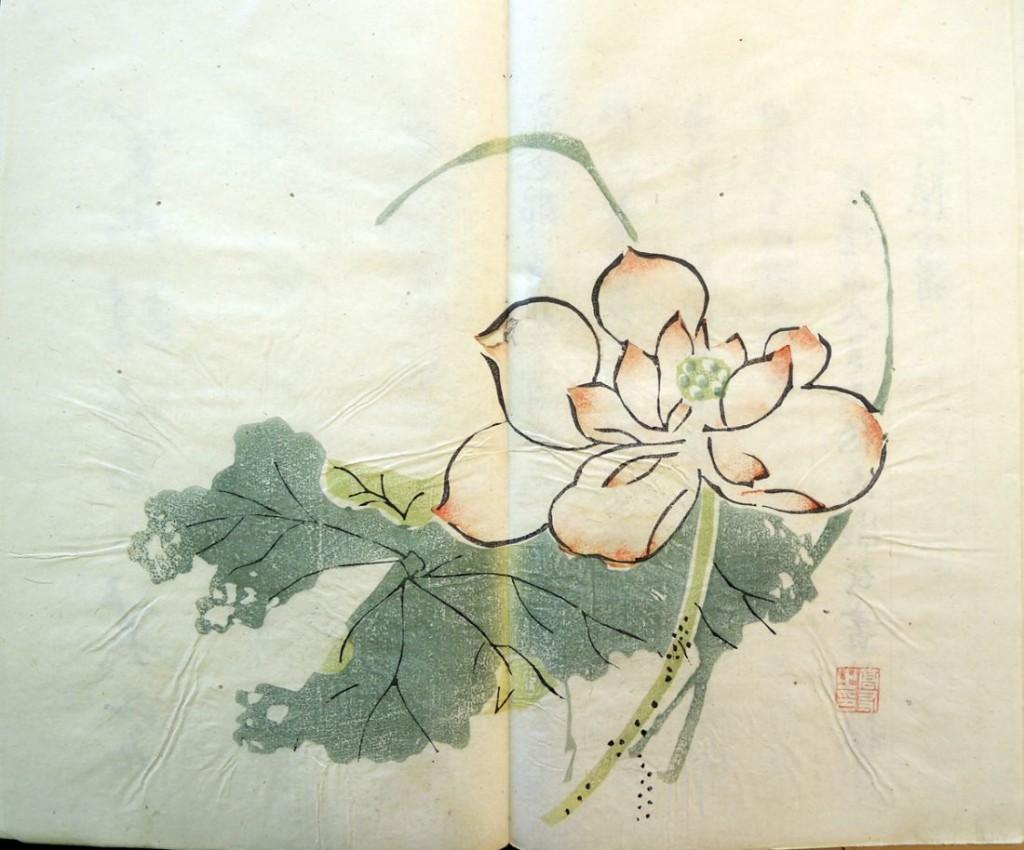 ten bamboo 4