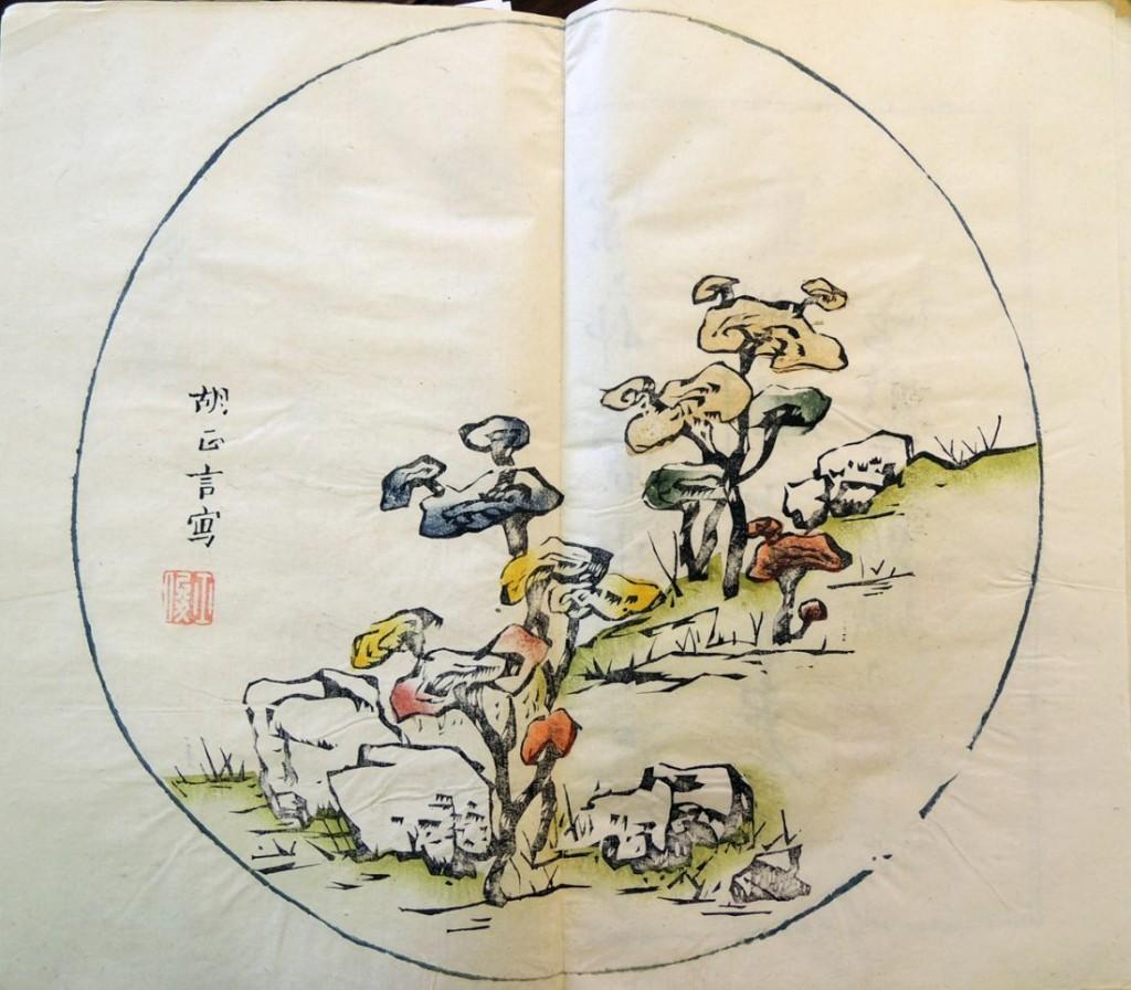 ten bamboo 6