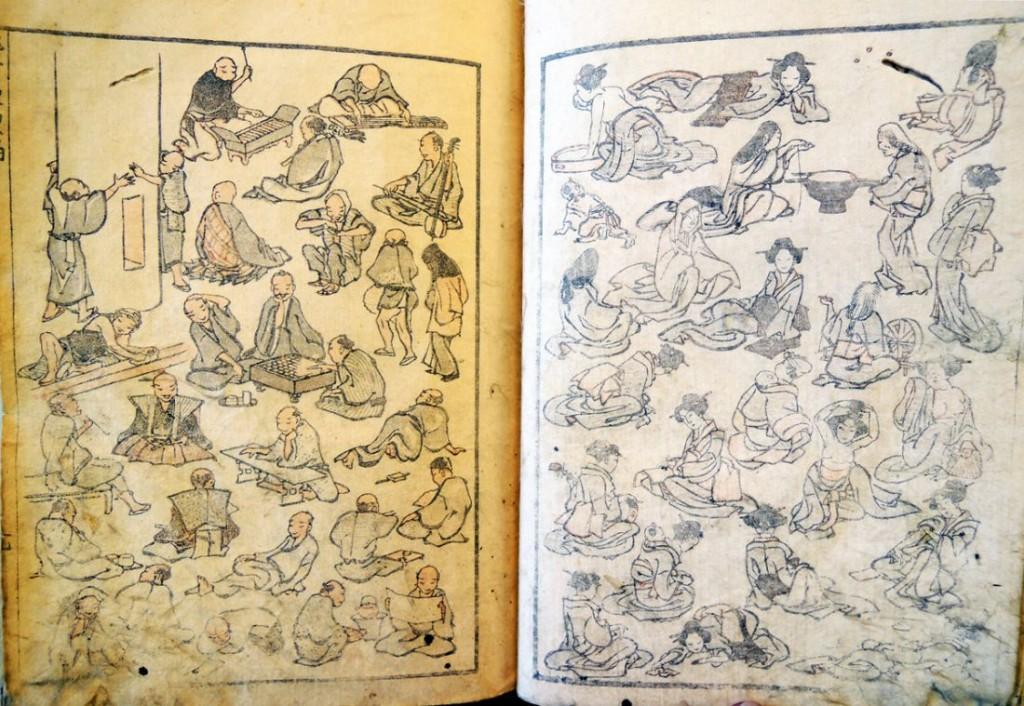 hokusai manga2