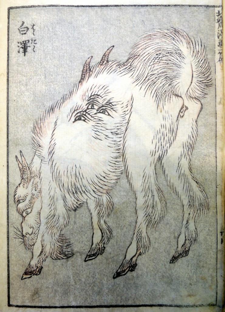 hokusai manga4