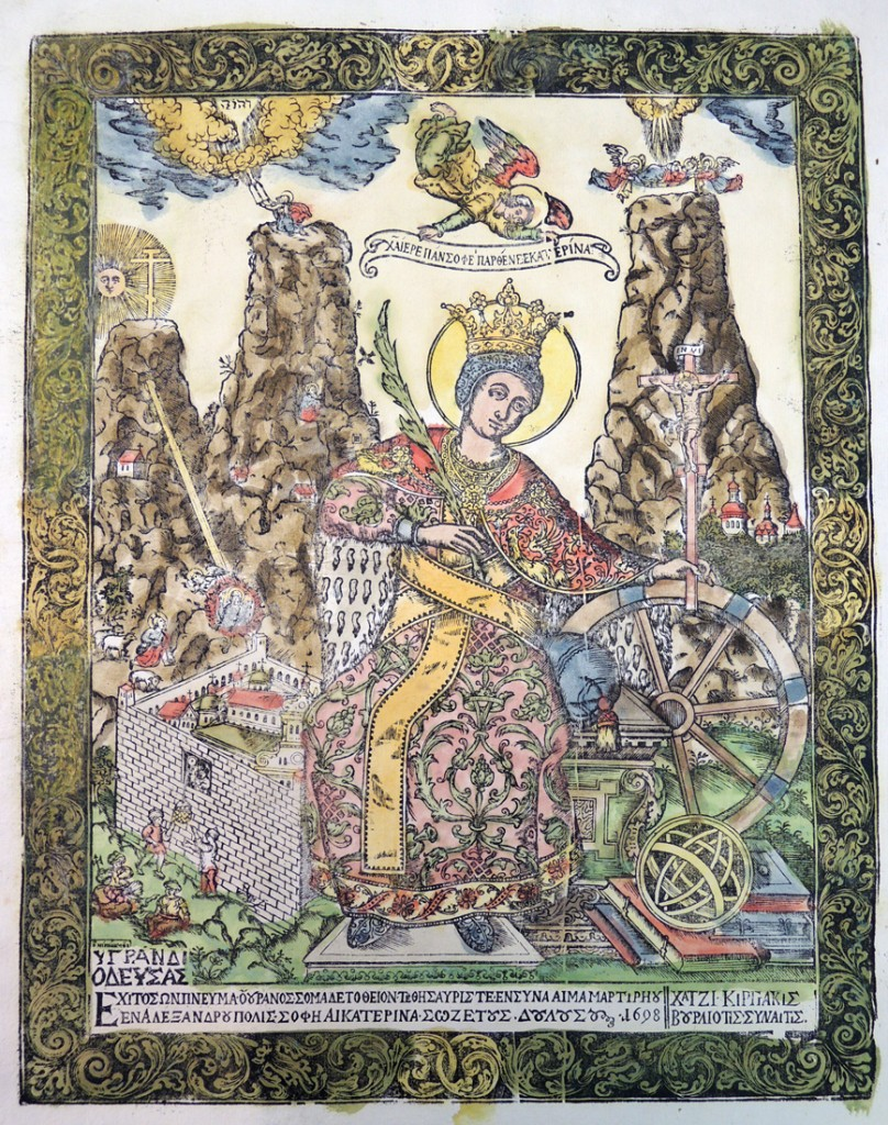 saint catherine colored