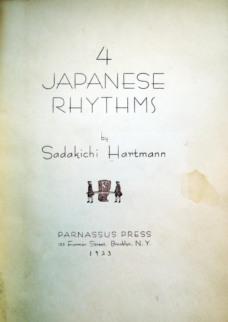hartmann 4 japanese