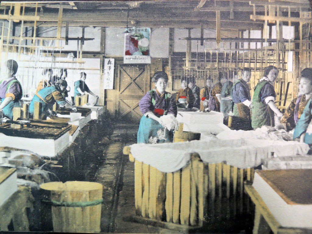 paper making in japan11