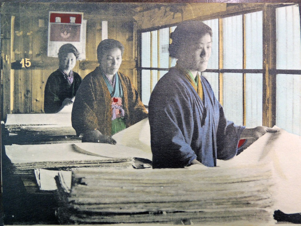 paper making in japan15