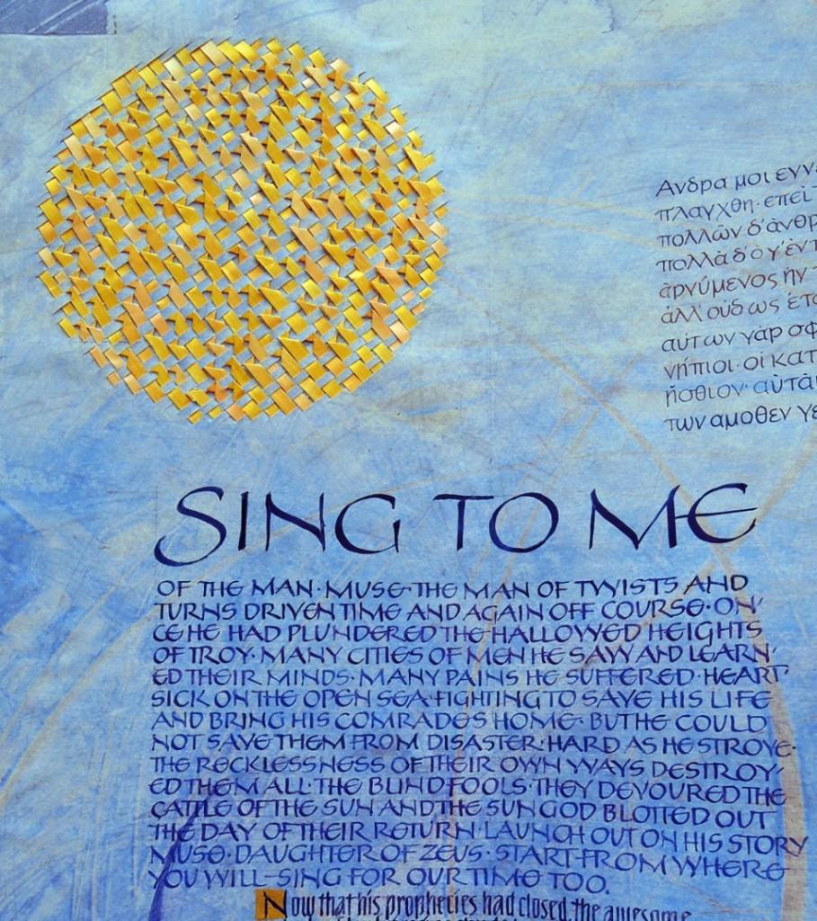 owen sing to me4