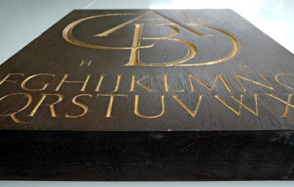 homar carved stone2