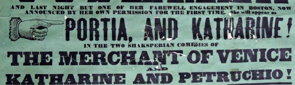 shakespeare poster5