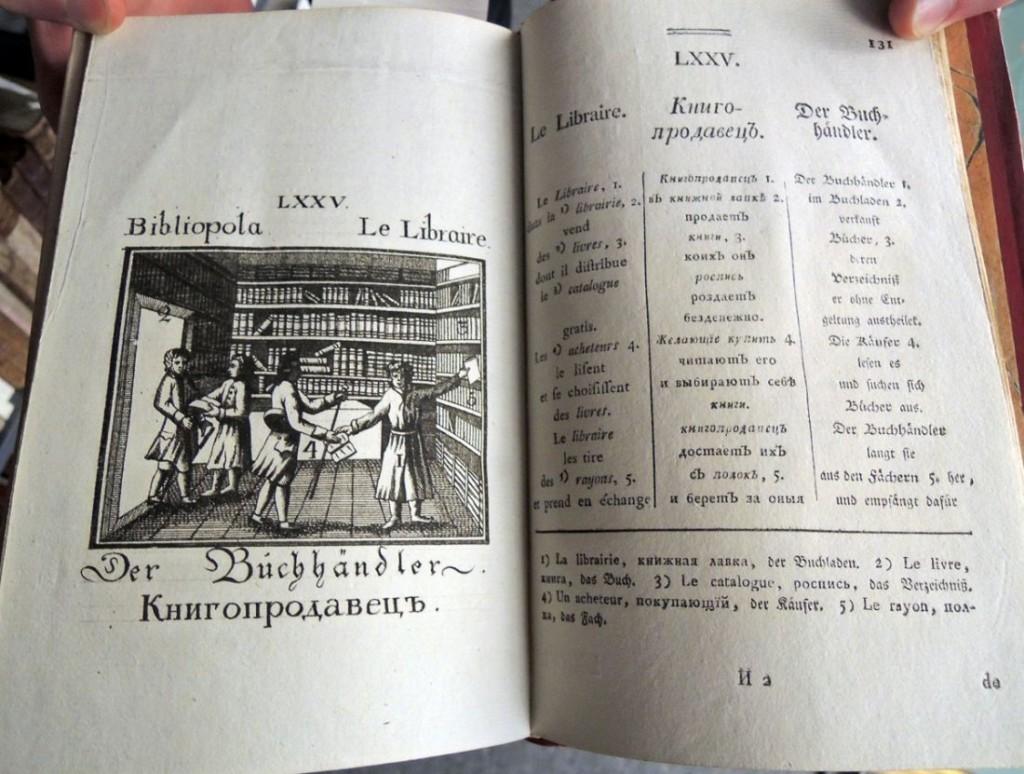 bookseller3