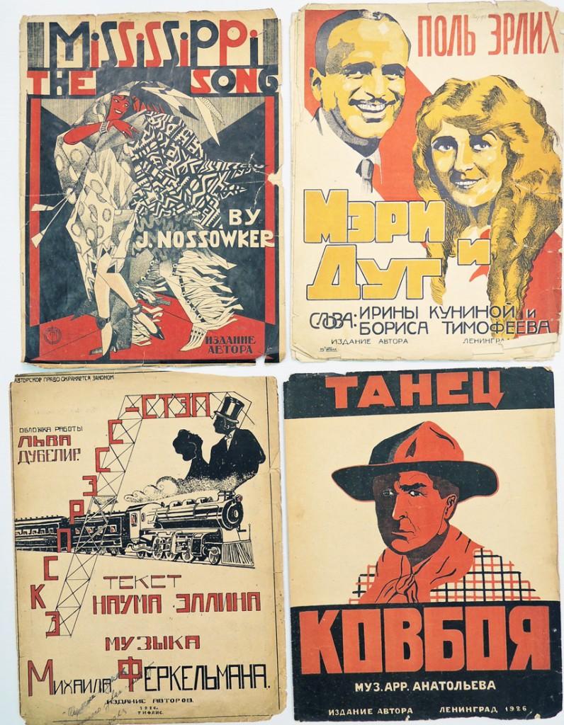 russian sheet music5