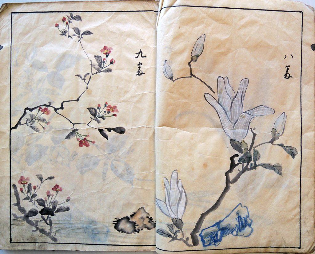 japanese sketchbook5