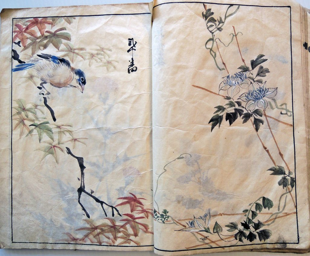 japanese sketchbook6
