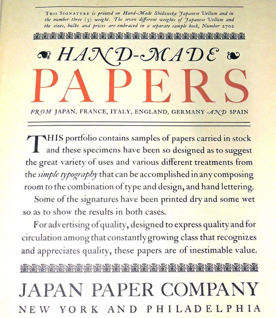 paper-samples5