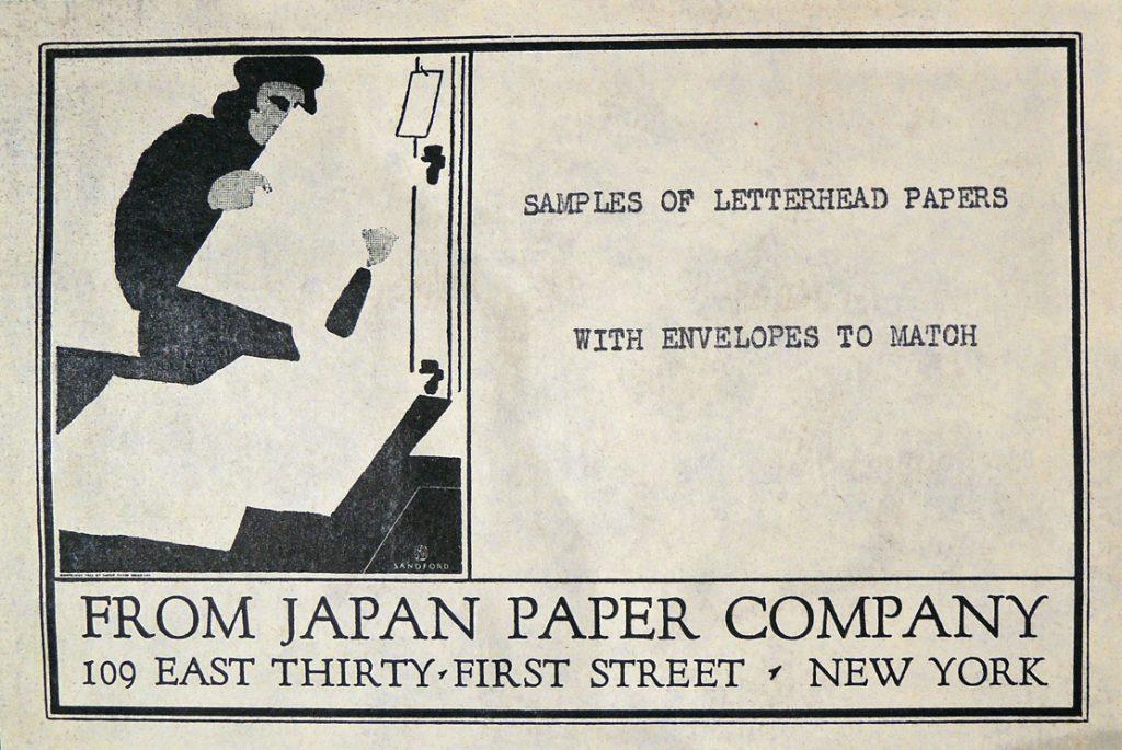 paper-samples8