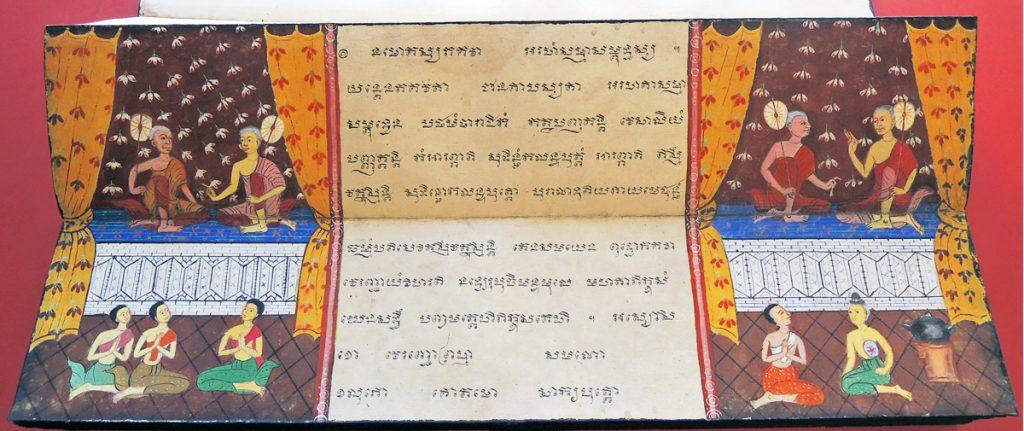 thai9